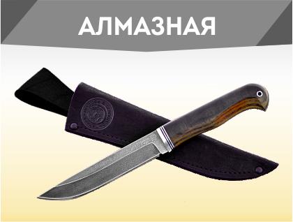 Ножи из алмазной стали