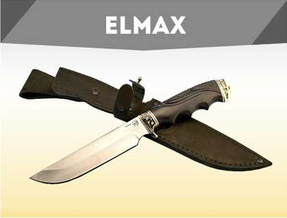 Ножи из штамповой стали Elmax