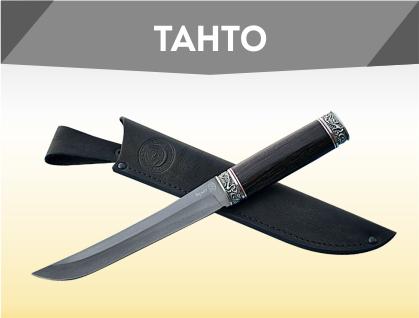 Ножи танто